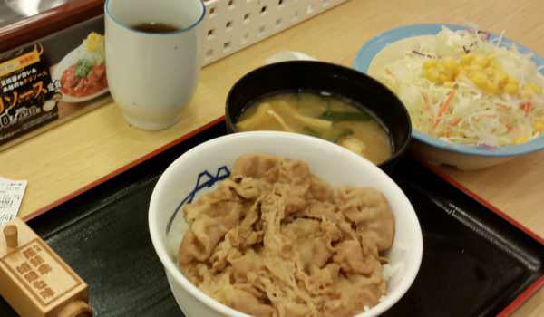 Gyudon – beliebtes Fastfood in Japan