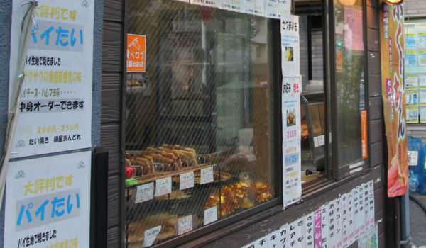 Taiyaki – süße Fischwaffeln