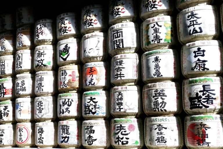 Titelbild_Sake Nihonshu