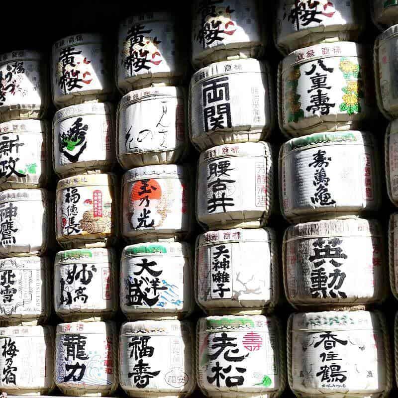 Nihonshu – in 7 Punkten zum Sake-Profi