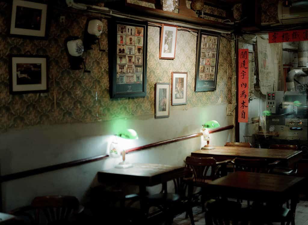 Japanische Küche: Kissaten (Teehaus, Café).