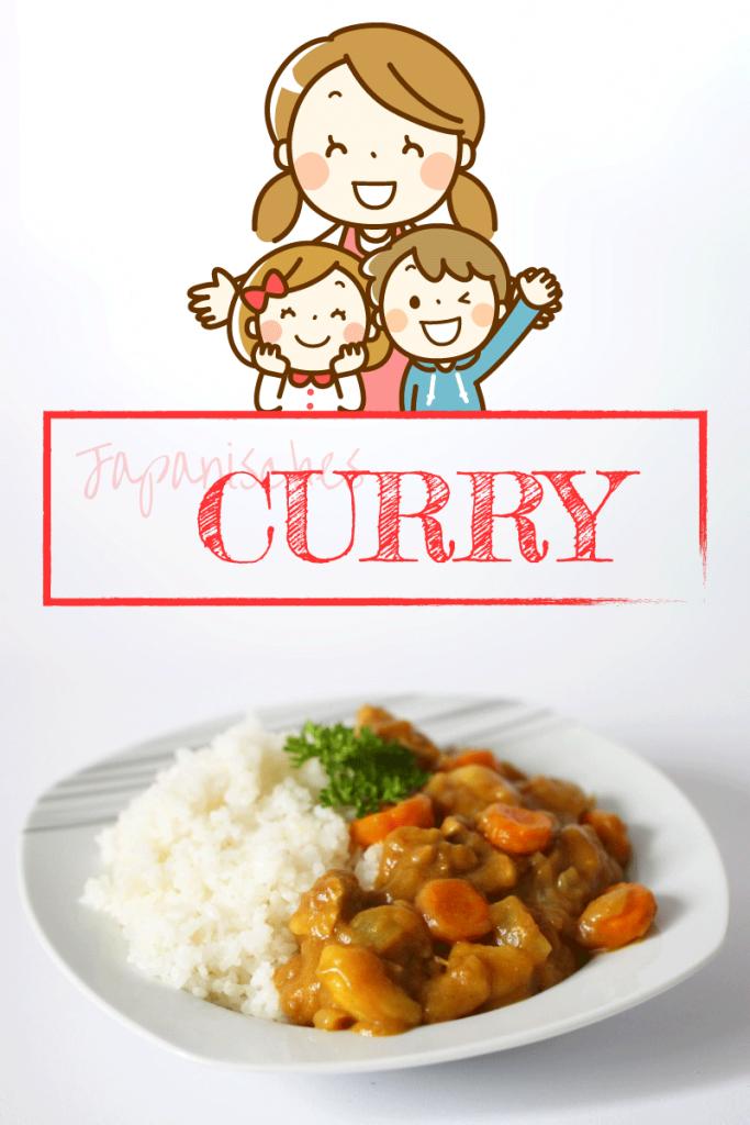 Japanisches Curry Titelbild