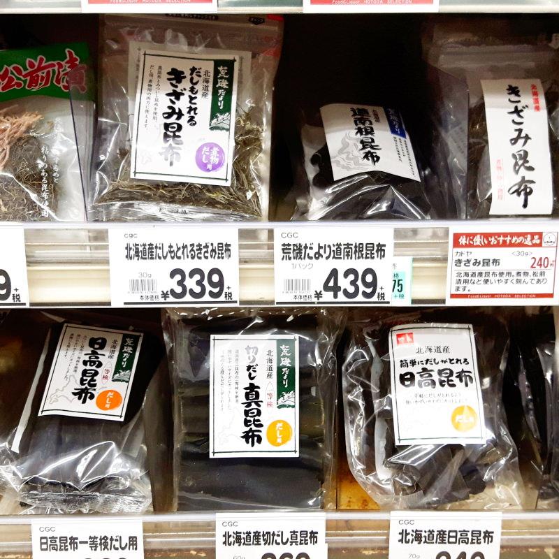 Kombu im japanischen Supermarkt