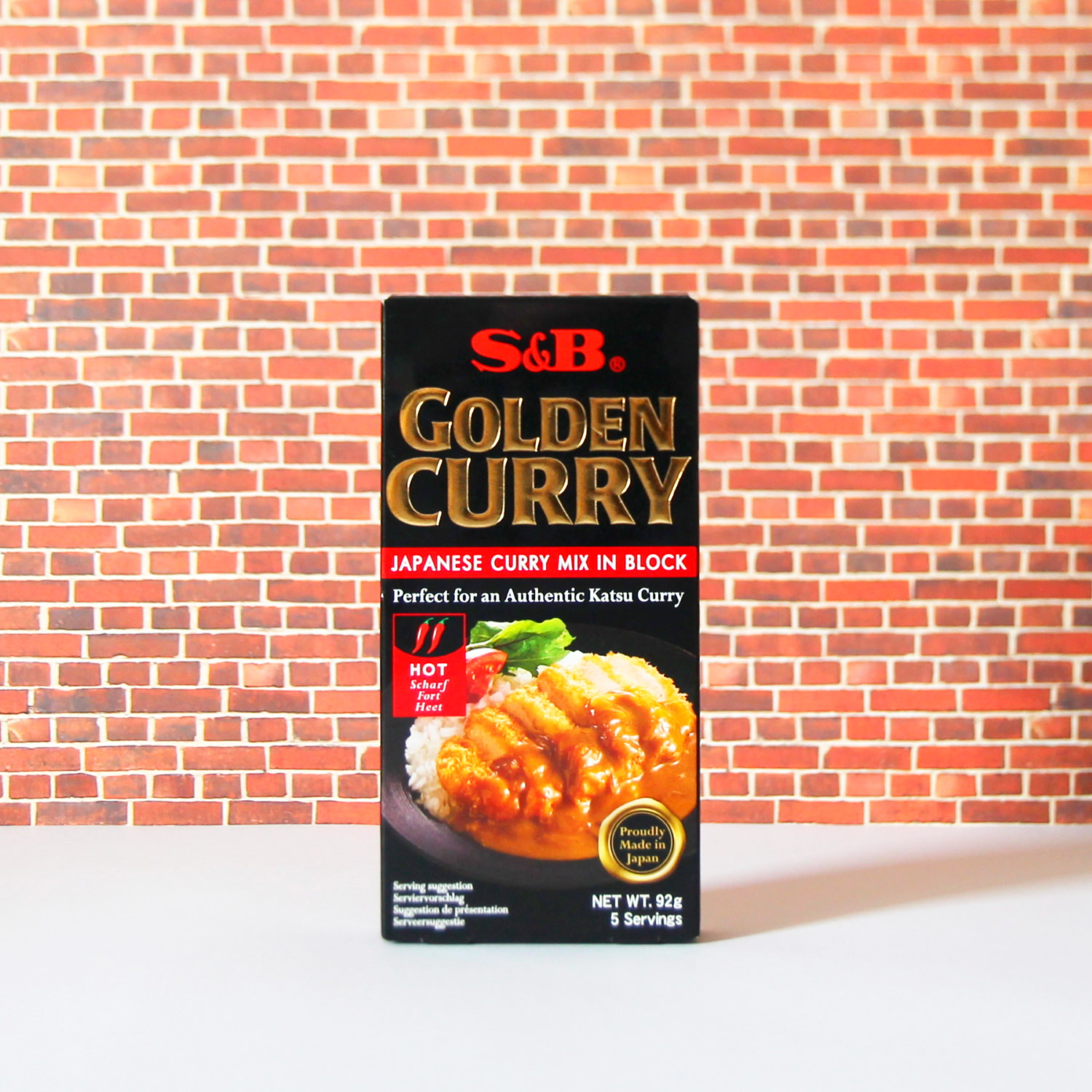 Golden Curry (hot) von S&B.
