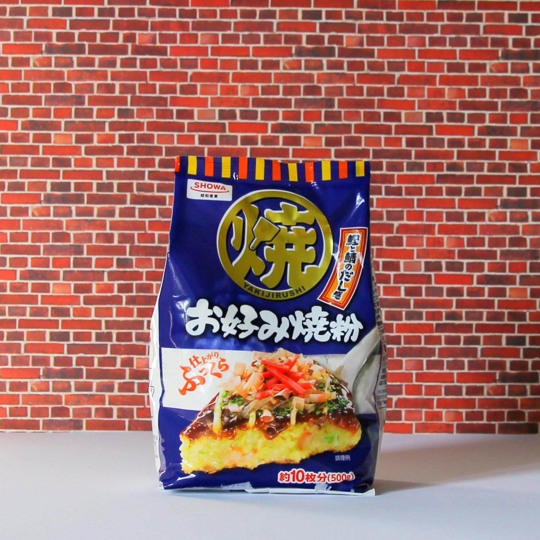 Okonomiyakiko von Showa.
