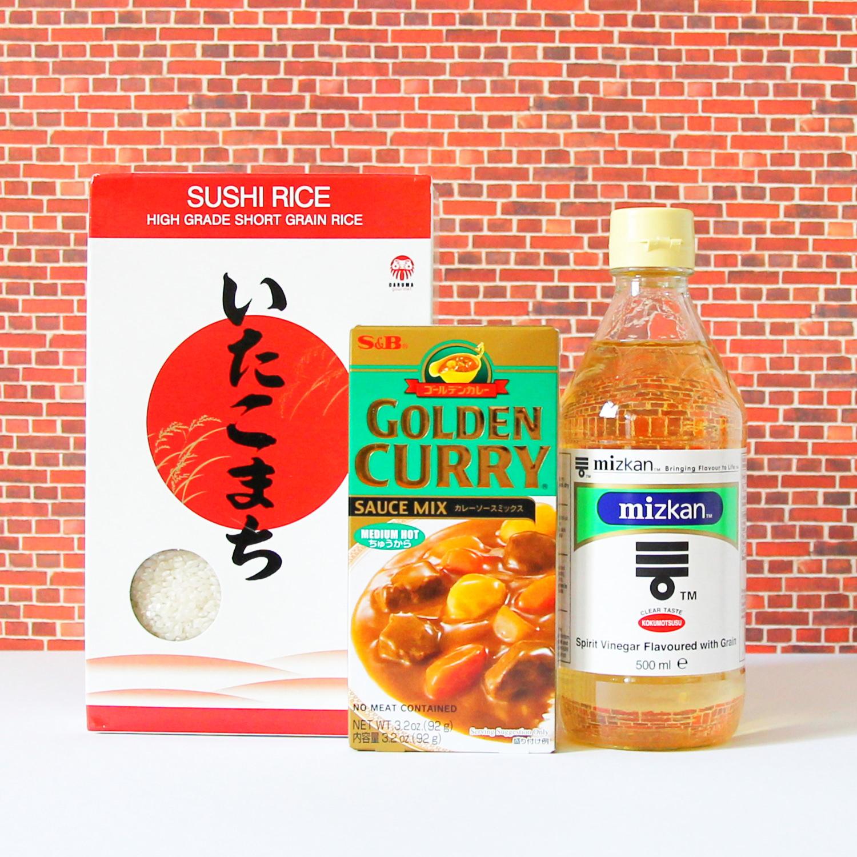 Kochset Japanisches Curry Medium