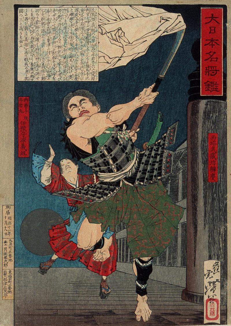 Dorayaki Geschichte Musashibo Benkei