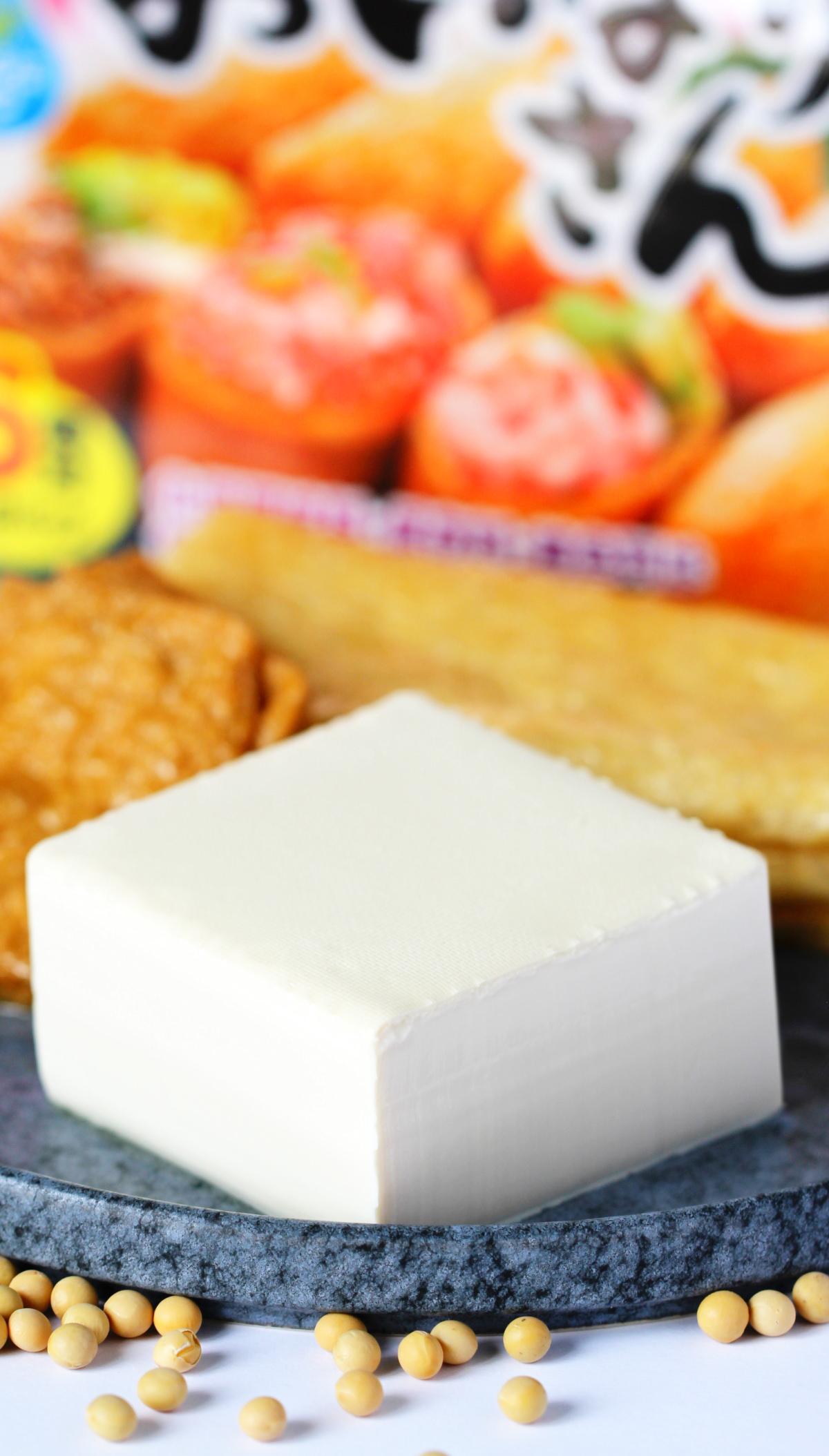 Tofu Einstiegsbild