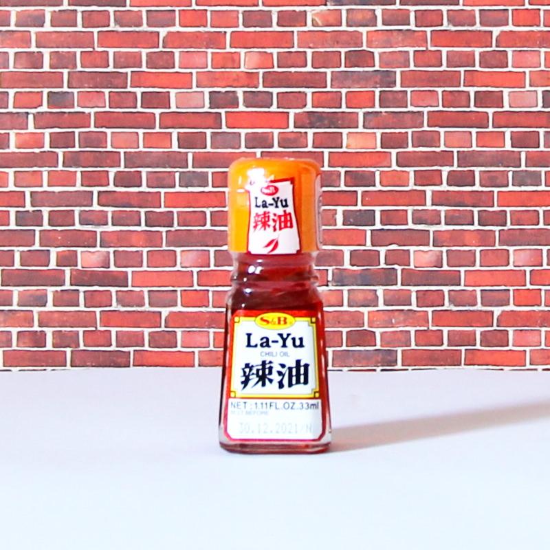 Chiliöl von S&B.