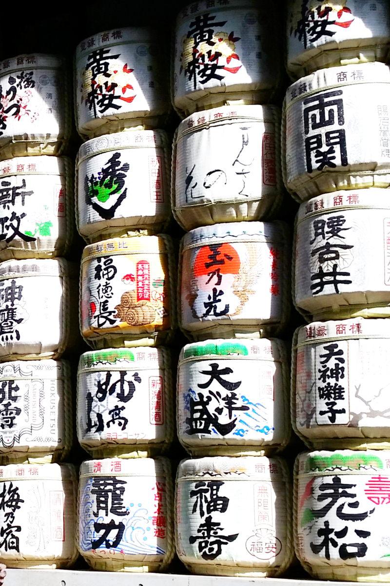 Zu sehen sind Nihonshu Fässer im Meiji Park, Tokyo.