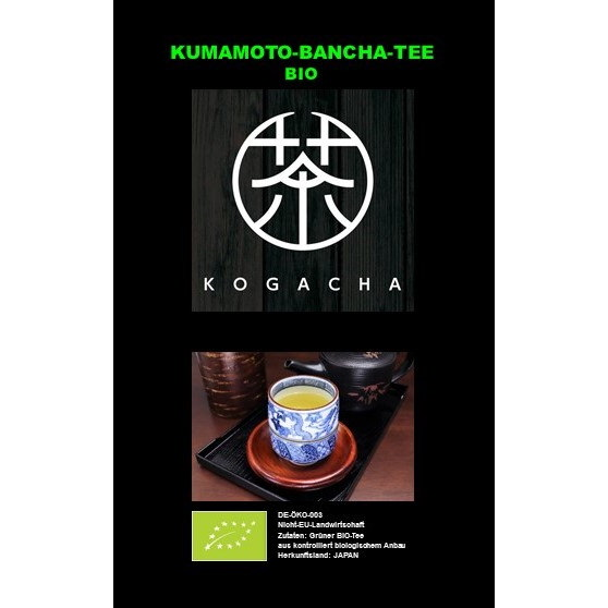 Bancha 50g (japanischer Bio-Grüntee aus Kumamoto), KOGACHA