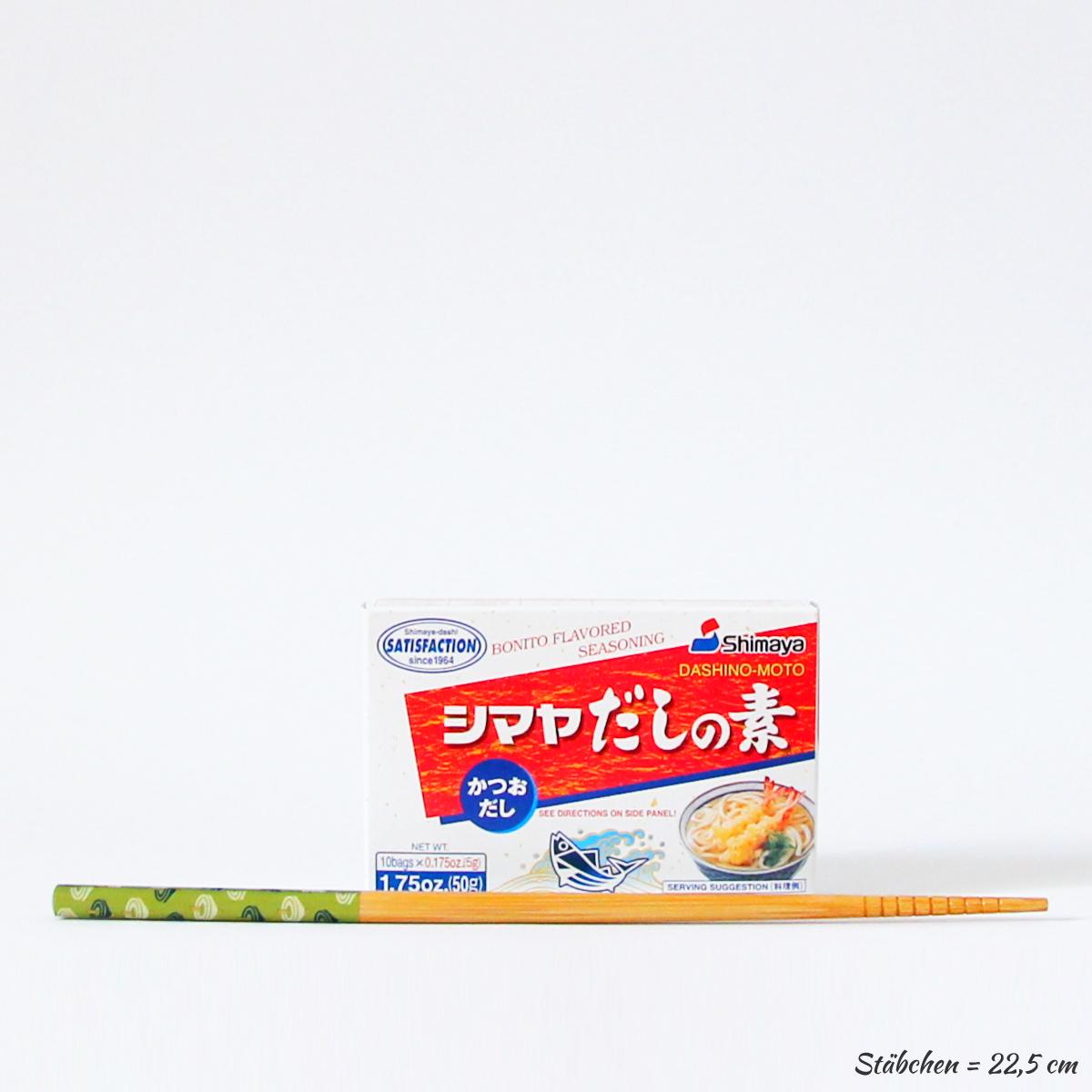 Dashi No Moto 50g (10 Stück japanische Brühe), SHIMAYA