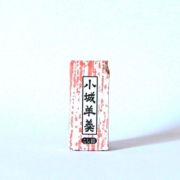 Koshian 95g (Anko, feine rote Bohnenpaste), TENZANHONPO