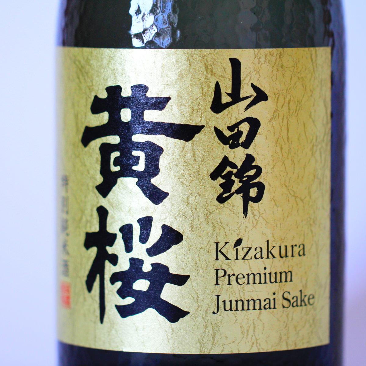Premium Junmai Sake 720ml (Reiswein), KIZAKURA