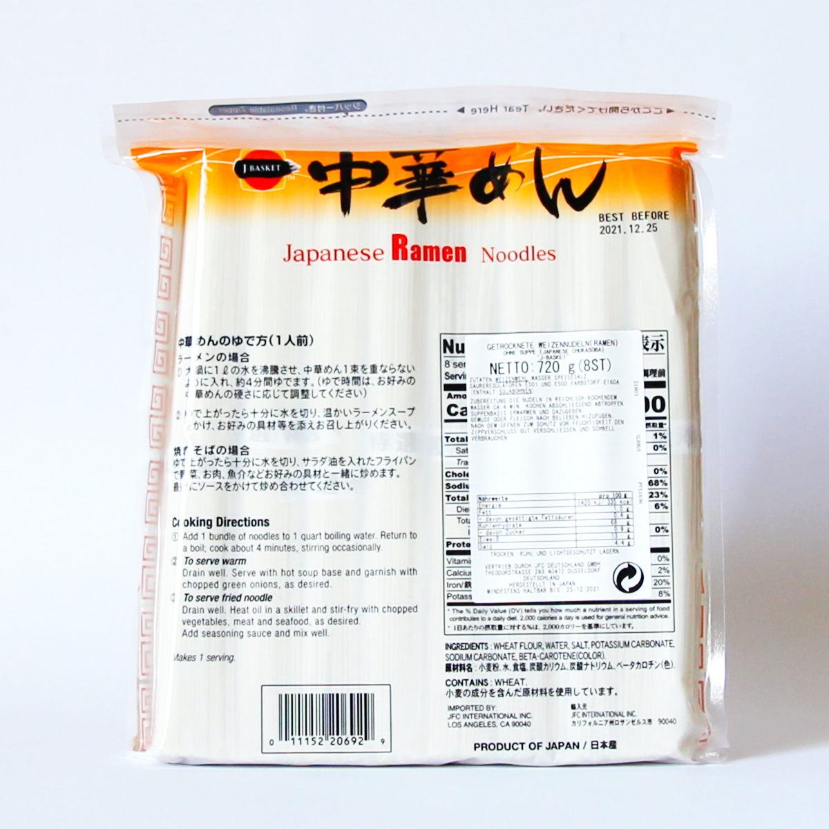 Ramen Nudeln 720g (8 Portionen getrocknete Weizenudeln), J-BASKET