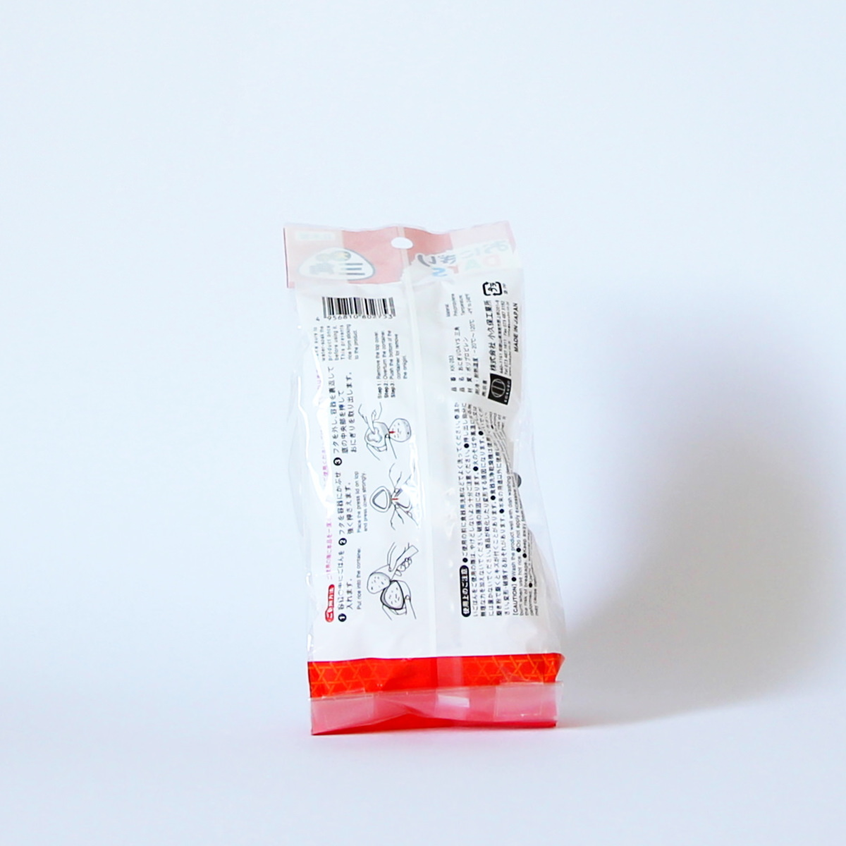 Reisformer für Onigiri 2 Stück (Onigiriform dreieckig)