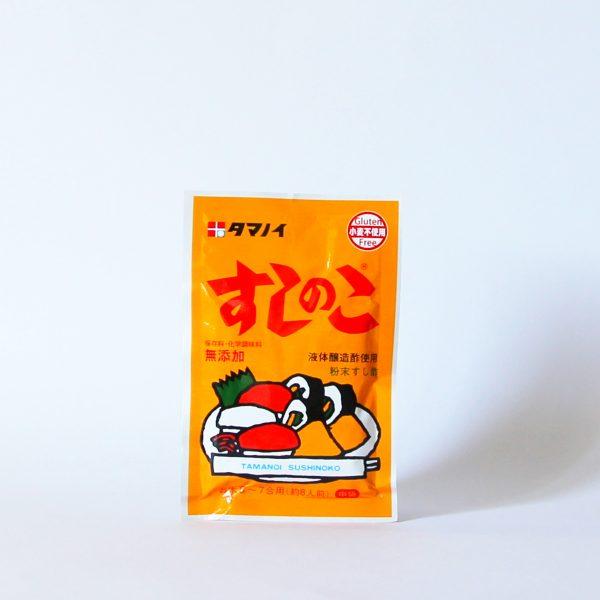 Sushi No Ko 75g (Essig für Sushi-Reis), TAMANOI