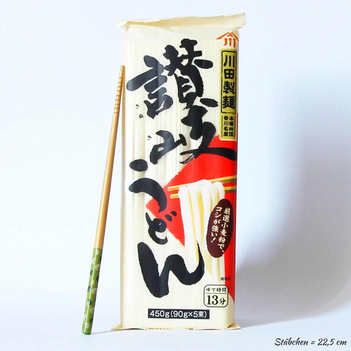 Udon Nudeln 450g (5 Portionen Sanuki Udon), NISSHIN